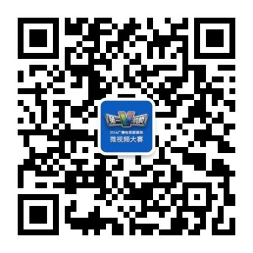 qrcode_for_gh_39ba72aaa81a_1280